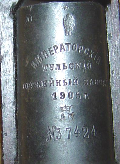 Marquages Mosin Mle 1891