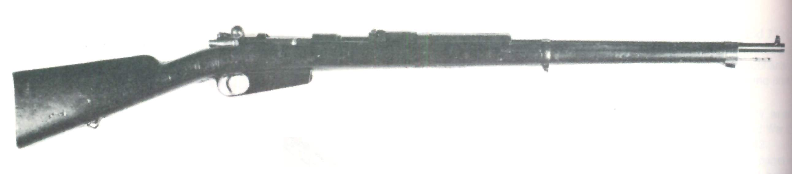 Mauser Turque Mle 1890